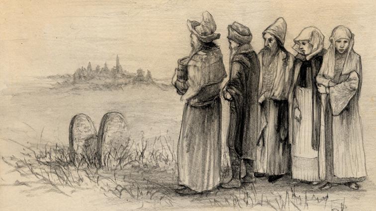 Żydzi iinne mniejszości wLublinie