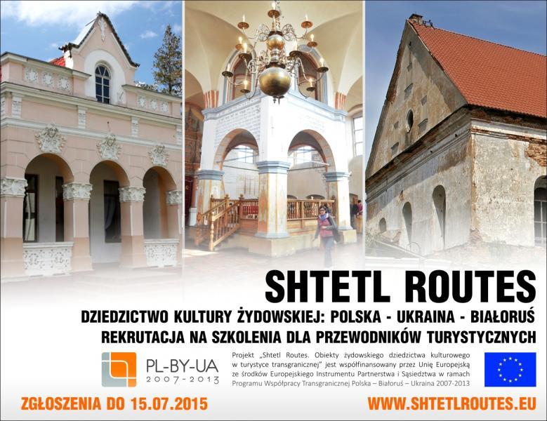 """Rekrutacja na objazdowe szkolenie transgraniczne """"Shtetl Routes. Obiekty żydowskiego dziedzictwa kulturowego na pograniczu Polski, Białorusi i Ukrainy"""""""