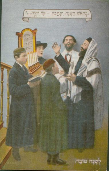 Kantor z chórem w synagodze podczas modlitwy w Dniu Pojednania. Pocztówka z przełomu XIX i XX wieku