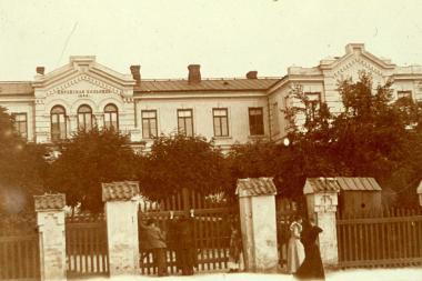 Szpital Żydowski przy ulicy Lubartowskiej